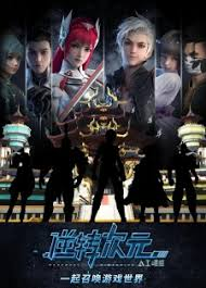 Film Animasi Terbaik Reversal Dimensions The Rise of Ai Subtitle Indonesia
