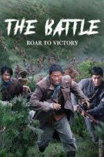 Film The Battle Roar to Victory 2019