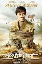 Skiptrace Jackie Chan Sub Indo